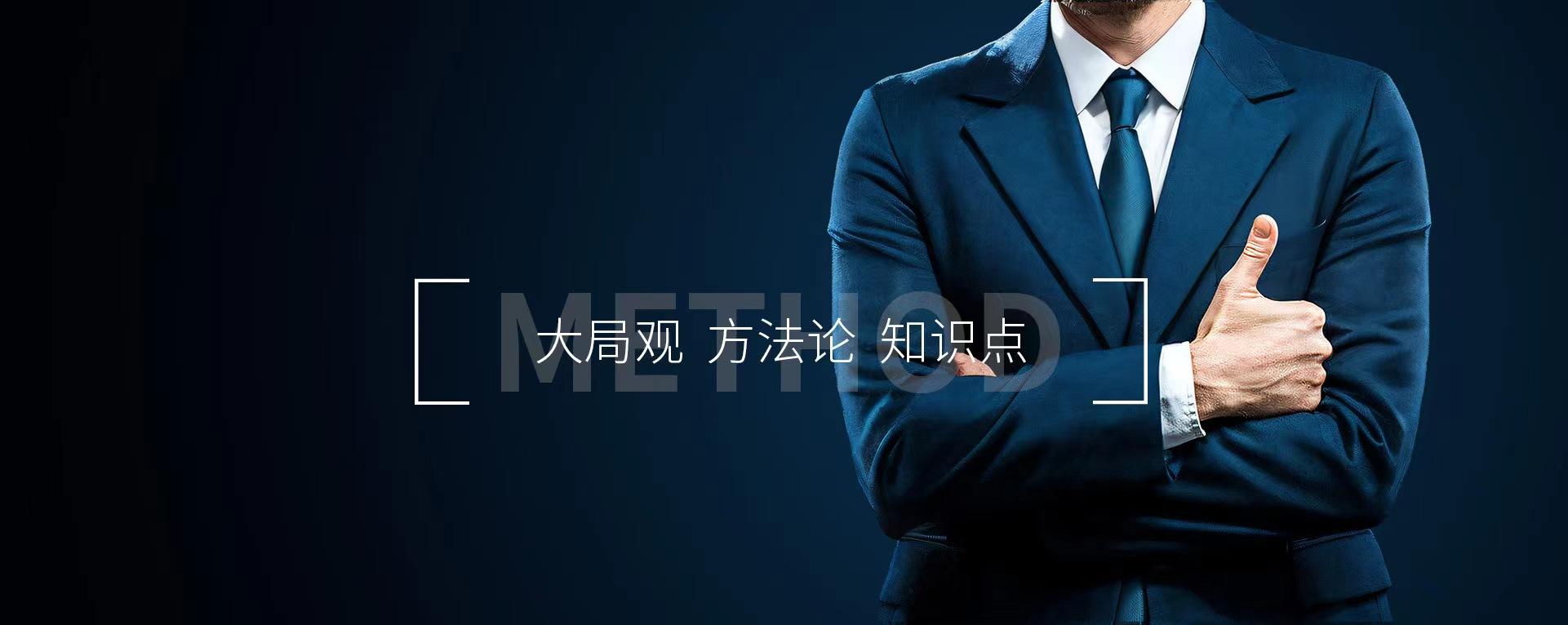 营销品牌策划公司-深圳营销策划公司十强-尖刀营销策划
